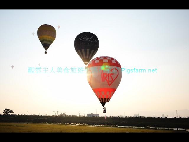 佐賀秋日兩件事:熱氣球世界錦標賽
